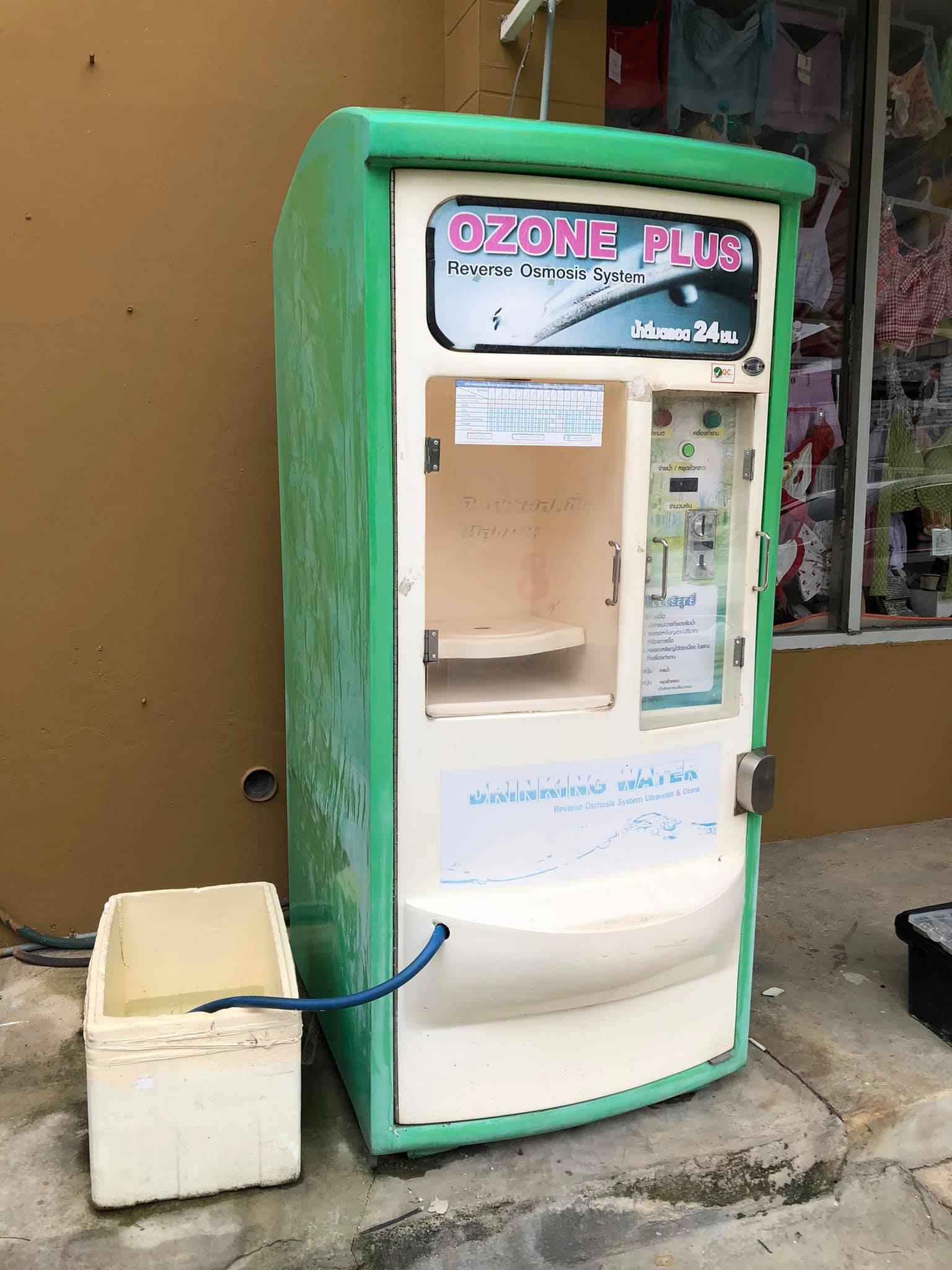 ซ่อมตู้น้ำดื่มหยอดเหรียญ ตู้ไม่ผลิตน้ำ + หยอดเหรียญไม่ได้