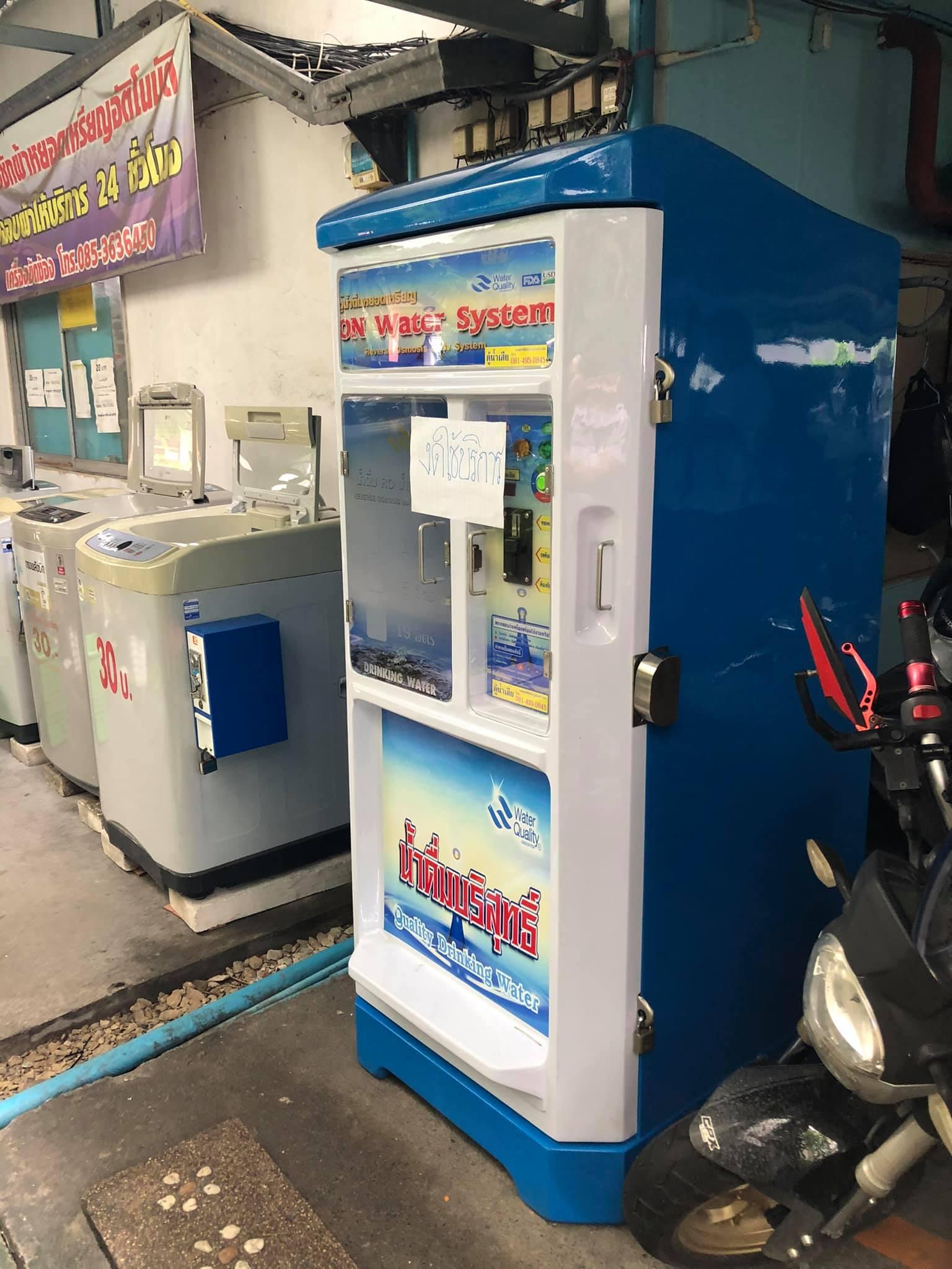 ซ่อมตู้น้ำดื่มหยอดเหรียญอาการหยอดเหรียญไม่ได้ + น้ำมีกลิ่น เปลี่ยน slot รุ่นใหม่ กับไส้กรองละเอียด